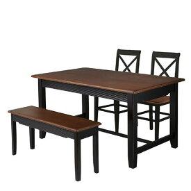 東谷 ドルチェ ダイニングテーブル 145×85 4点セット BOS-001 BOS-002 BOS-010