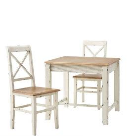 東谷 ブロッサム ダイニングテーブル 80×80 3点セット COL-018 COL-019
