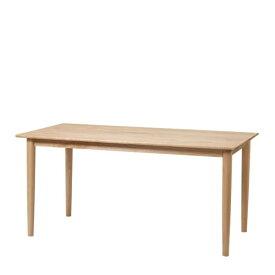 ダイニングテーブル アダル 150 ナチュラル センターテーブル テーブル 机 長方形 YK-O1165