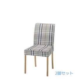 ダイニングチェア アダル チェックベージュ 2脚セット チェア 椅子 YK-O1170-SET