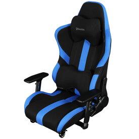 バウヒュッテ ゲーミング座椅子 GAMING FLOOR CHAIR ブルー&ブラック Bauhutte BE-LOC-950RR-BU