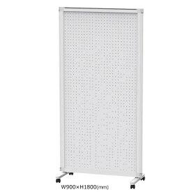 衝立 エレメントパネル 展示用 両面 有孔ボード 単体 幅900ミリ×高さ1800ミリ EP-R1809