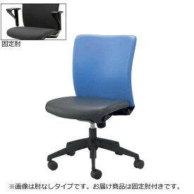 オフィスチェア 事務椅子 椅子 ルルティモ LuLutimo ミドルバック 固定肘付き ビニールレザー張り LLS-A30L