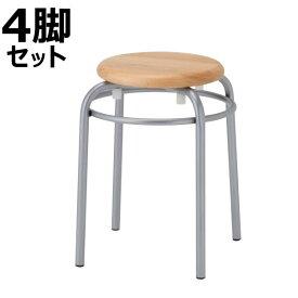 丸椅子 スツール 丸イス 丸いす パイプ 木製座 塗装脚 リング付き 高さ460mm 4脚セット R-TM960R-SET