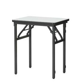 会議用 折りたたみテーブル KT-M型ミニテーブル 幅600×奥行450×高さ700ミリ KT-M645