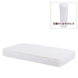 マットレス セミダブル(ポケットコイル) 幅120×奥行195cm 敷きふとん マット マットレスのみ ベッド用 寝具 ベッド用品[KM-3102SD]
