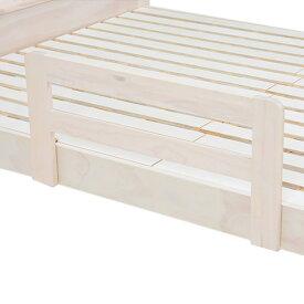 ベッドガード ホワイトウォッシュ 木製 おしゃれ ガード 転落防止 柵 安眠 ベビー 安全 ずれない ベットガード[MB-5040-WS]