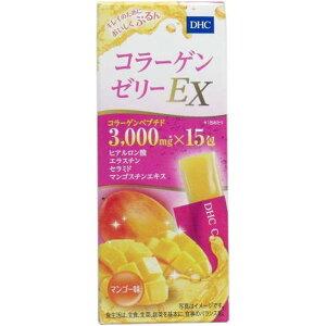 【送料無料】DHC コラーゲンゼリーEX マンゴー味 15包入