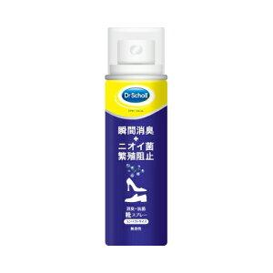 【送料無料】消臭・抗菌靴スプレー コンパクトサイズ40ML