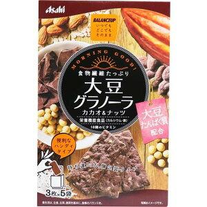 【送料無料】アサヒグループ食品 バランスアップ 大豆グラノーラ カカオ&ナッツ 3枚×5袋入