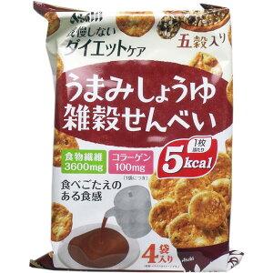【送料無料】アサヒグループ食品 リセットボディ うまみしょうゆ雑穀せんべい 22g×4袋入