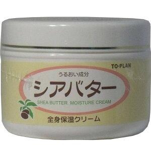 【送料無料】東京企画販売 シアバター全身保湿クリーム 170g