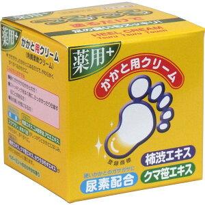 【送料無料】東京企画販売 トプラン つるつる 薬用 かかと用クリーム 110g入