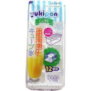 【送料無料】小久保工業所 アイスキューブメーカー ゆきポン キューブ氷 BOX付