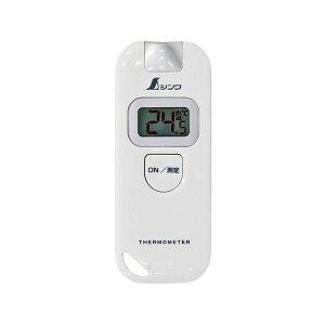 【メール便送料無料】シンワ測定 放射温度計F ポッケ 非接触温度計