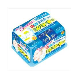 【送料無料】クリアターンVCエッセンスマスク(ビタミンC)30
