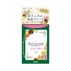 【メール便送料無料】ボタニカル消臭プレート ガーデンブルーム