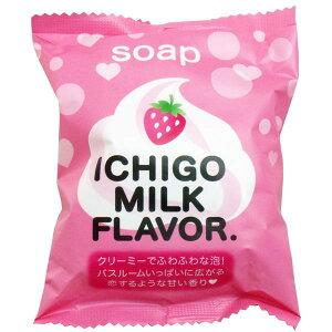 【メール便送料無料】ペリカン石鹸 プチベリィ ソープS いちごミルクの香 80g