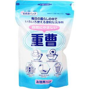 【送料無料】マルフクケミファ 自然にやさしい重曹 1kg