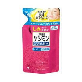 【メール便送料無料】小林製薬 薬用ケシミン 浸透化粧水 しっとりもちもち肌 詰替用 140mL