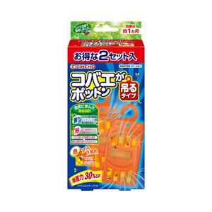 【送料無料】大日本除虫菊(金鳥) コバエがポットン 吊るタイプ お得な2セット入