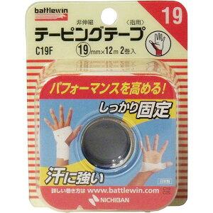 【送料無料】ニチバン ニチバン バトルウィンテーピング C19F 19mm×12m 2巻入