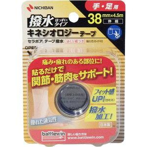 【送料無料】ニチバン ニチバン バトルウィン キネシオロジーテープ SEHA38F 38mm×4.5m 1巻入