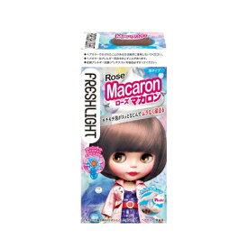 【送料無料】フレッシュライト泡タイプローズマカロン