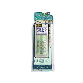 【送料無料】薬用 デオナチュレ ソフトストーンW カラーコントロール 無香料 20g