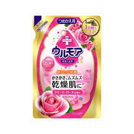 【送料無料】アース製薬 ウルモア 保湿入浴液 クリーミーローズの香り 詰替用 480mL