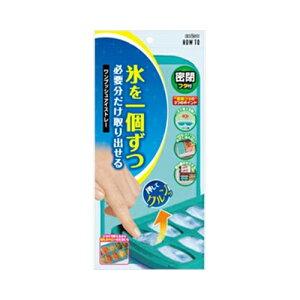 【メール便送料無料】ワンプッシュアイストレー