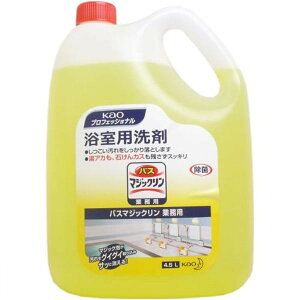 【送料無料】花王 花王業務用 バスマジックリン 4.5L