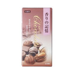 【送料無料】香りの記憶チョコレートバラ詰100G