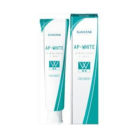 【送料無料】薬用APホワイトペーストFミント110G