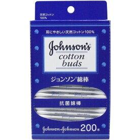 【送料無料】3個セットジョンソン綿棒 200本入