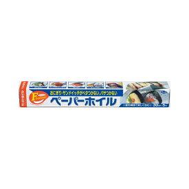 【送料無料】ペーパーホイル5M