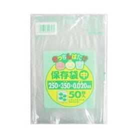 【メール便送料無料】F17 キッチンばたけLD保存袋(中) 50枚