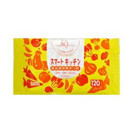 【メール便送料無料】K18スマートキッチン保存袋120枚