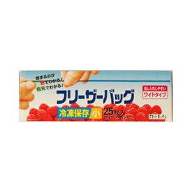 【送料無料】KS36スマートキッチンフリーザーバッグS25枚