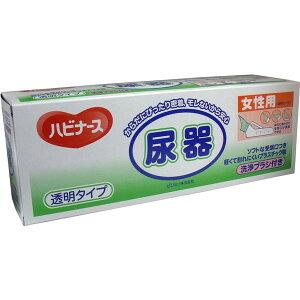 【送料無料】ピジョン ピジョン ハビナース 尿器 透明タイプ 女性用 ブラシ付き
