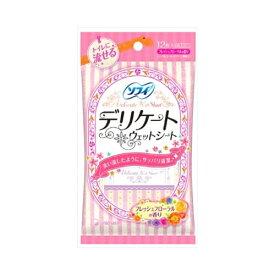 【メール便送料無料】ユニ・チャーム ソフィ デリケートウェットシート フレッシュフローラルの香り 6枚入×2個パック