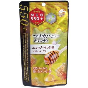 【メール便送料無料】5個セット ユニマットリケン マヌカハニー キャンディ MGO550+ ニュージーランド産 10粒入