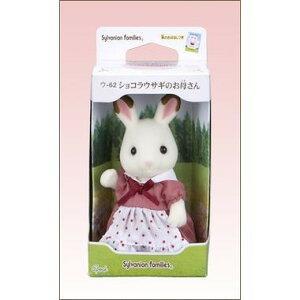 【送料無料】ウ‐62ショコラウサギのお母さん
