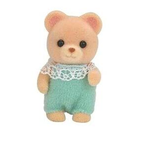 【送料無料】ク-68 クマの赤ちゃん