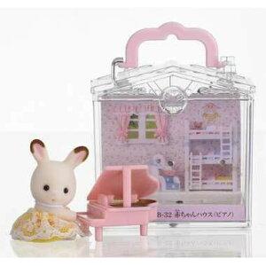 【送料無料】B-32 赤ちゃんハウス(ピアノ)