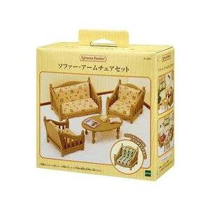 【送料無料】カ-521 ソファー・アームチェアーセット