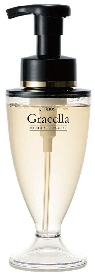 Gracella ハンドソープ エレガンス(グレーセラ)