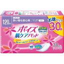 ポイズ肌ケアパッド レギュラーお徳パック120cc 27cm 30枚 【12個セット(ケース販売)】