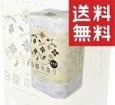 [送料無料]四国特紙 トイレットペーパー 白檀の香り ダブル 芯あり 30m 1セット(96ロール:12ロール×8パック)