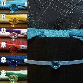 洗える 帯揚げ 帯締め セット 3点セット 選べる6色 バラ織柄の無地帯揚 三分紐 キラキラ帯留め 小紋や紬に最適です 色が揃っているので便利!ags31016